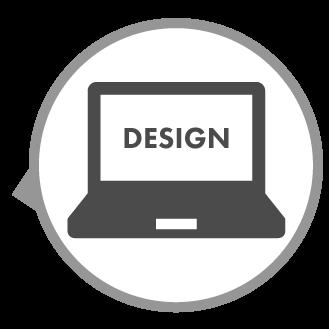 今のホームページのデザインを活かせる!